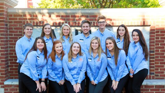 The 2016-2017 Honors College Ambassadors