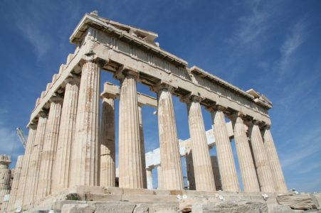 image of acropolis Greece study and travel